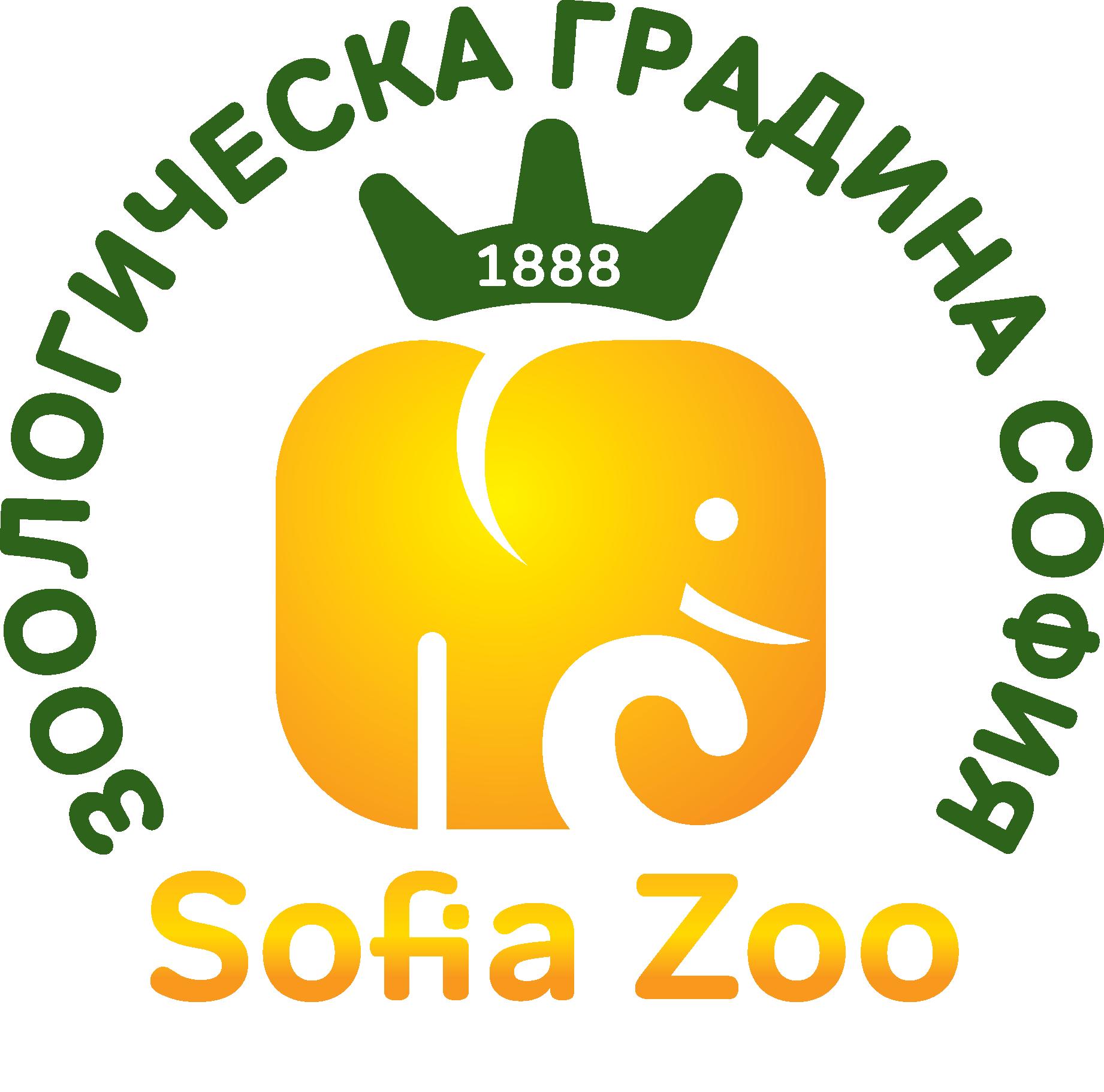Зоологическа градина София лого