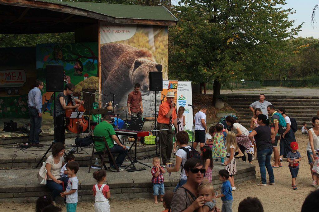 Sofia Zoo - Events