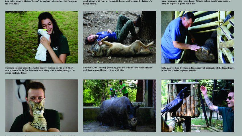 Софийският Зоопарк участва в Европейската конференция за зоопарково образование през март 2017г.